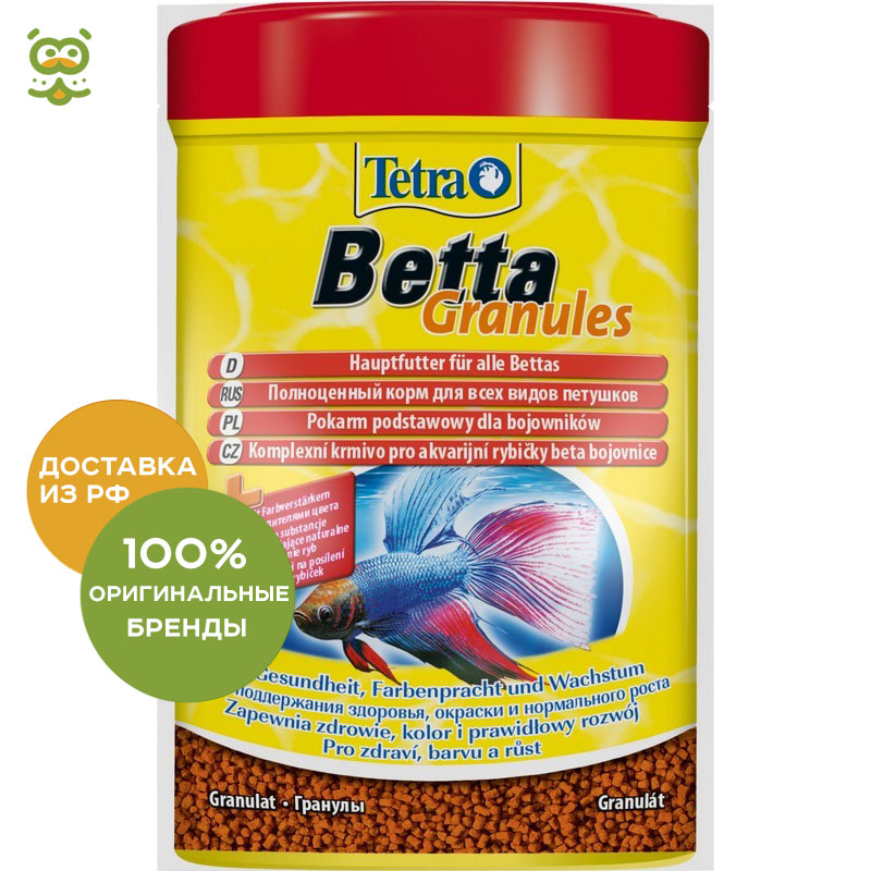 Tetra Betta Granules (granules) for петушков, 5G. цена и фото