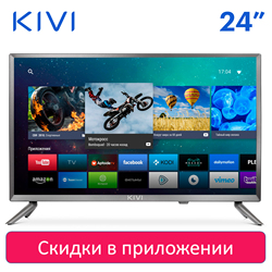 Телевизор 24 KIVI 24HR52GR HD Smart TV Android HDR
