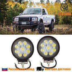 Jedna para 27 W LED wodoodporne reflektory powódź lub miejsce dla Auto Truck SUV przyczepa do ciągnika motocykl Quad UAZ 4x4 OFFroad