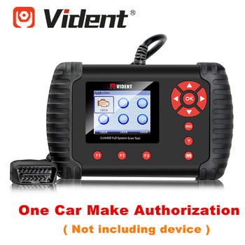 VIDENT iLink400 Full System Scan Tool Single Make Software Not including device