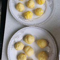 奶黄酥饼的做法图解11