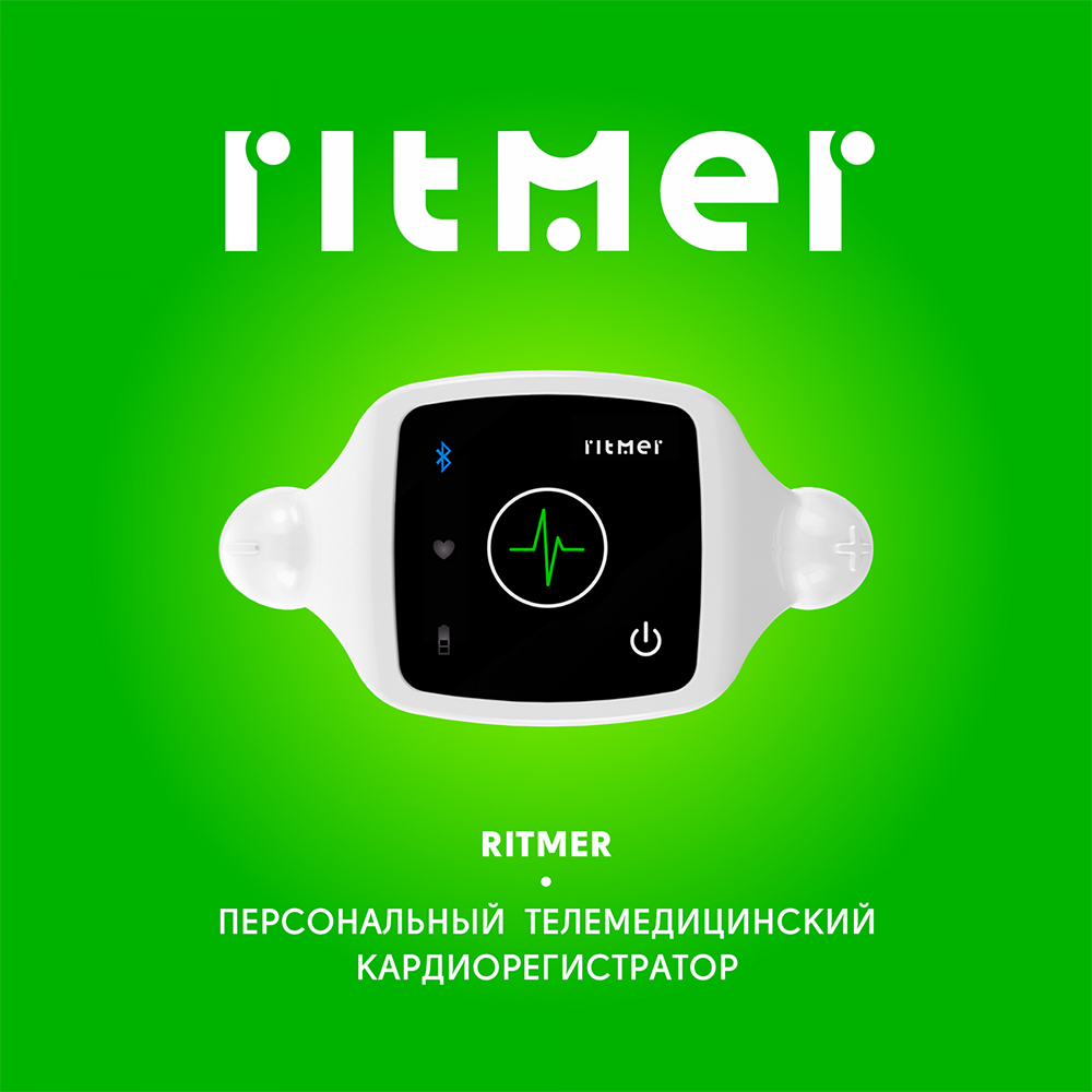 Ritmer Heart Rate Monitor Fitness Bracelet Band Wearable Device Activity Tracker Consumer Smart Electronics  Wearable Devices
