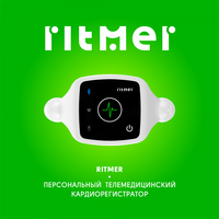 Ritmer Heart Rate Monitor Fitness Bracelet Band Wearable Device Activity Tracker Consumer Smart Wearable Devices New Year 11.11