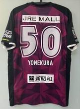 2020 JEF UNITED ICHIHARA CHIBA t-shirts  20/21 Takayuki Funayama Yuki Horigome uniform kits недорого