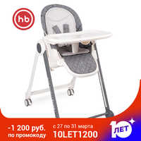 Highchairs Happy Baby berny basic new high chair for children feeding for boys and girls for baby Table dark grey Metal Gray