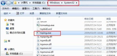 如何ping测有端口的网站_附tcping小工具