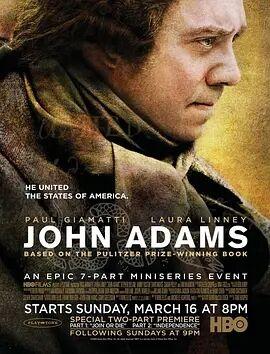 约翰·亚当斯第一季