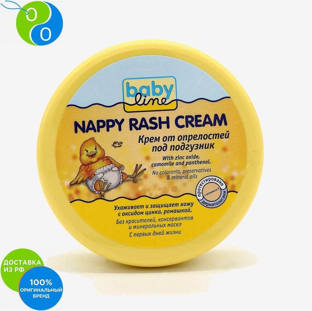 Babyline Cream of diaper rash diaper under 150ml,BabyLine, Baby Line, Babi Line, beybilayn, bebilayn, bebilain, beybilain, diaper rash cream against diaper rash cream for the priests, for children cream for children Cr aroma under eye cream