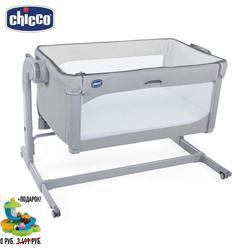 Co-dormir cunas Chicco Next2Me magia 100064 cama portador para los bebés Chaise Lounge bebé Moisés cesta portátil