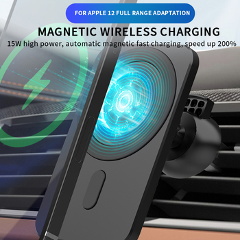 15W Magnetic Wireless Car Charger Mount QI for iPhone 12 Pro Max Magsafe Fast Charging Wireless Charger Safety Car Phone Holder image
