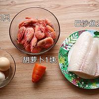 多彩北极虾鱼糕的做法图解2