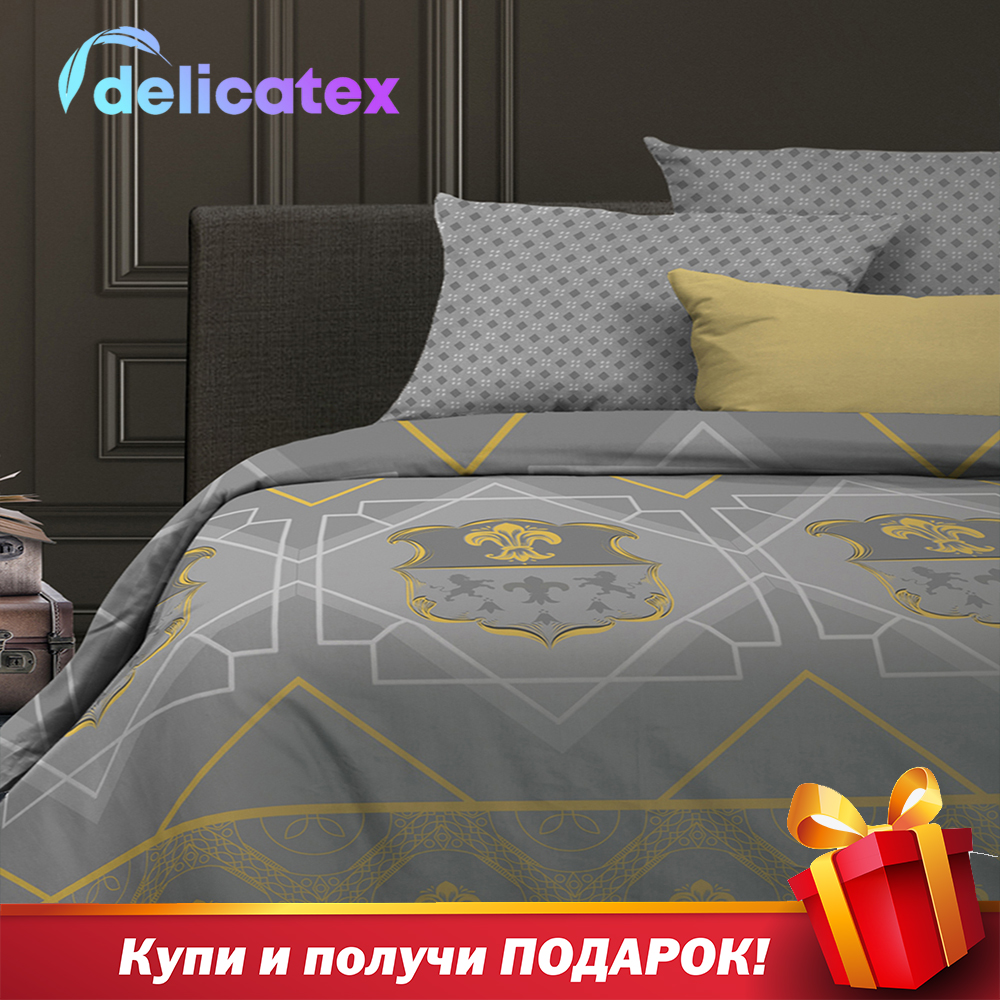 Set di biancheria da letto Delicatex 15159-1 + 15161-1KingArthyr Tessili Per La Casa Letto lenzuola di lino Cuscino Coperture Copripiumino Рillowcase