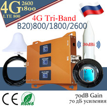 New!!LTE B20 800 1800 2600 Tri-Band 4G Cellphone Amplifier gsm Repeater 2g 3g 4g Cellular Booster LTE 4G Mobile Signal Booster