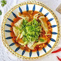 """#美食说出""""新年好""""#酸辣开胃的酸汤水饺,吃一口就爱上的做法图解6"""