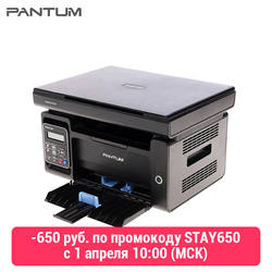 MFP Pantum m6500 (láser, monocromo, copiadora/impresora/escáner (color 24 bit), 22 p/min, 1200 × 1200 dpi, 128мram, bandeja 150