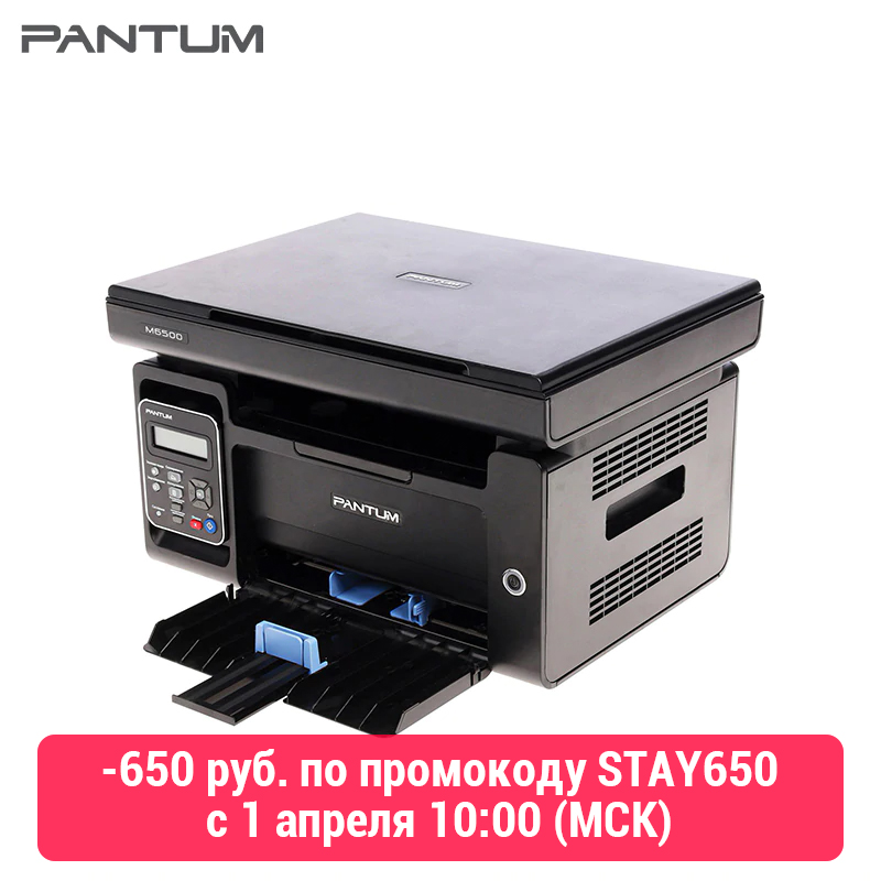 MFP Pantum M6500 (laser, Monochrome, Copier/printer/scanner (color 24 Bit), 22 P/min, 1200 × 1200 Dpi, 128мб Ram, Tray 150