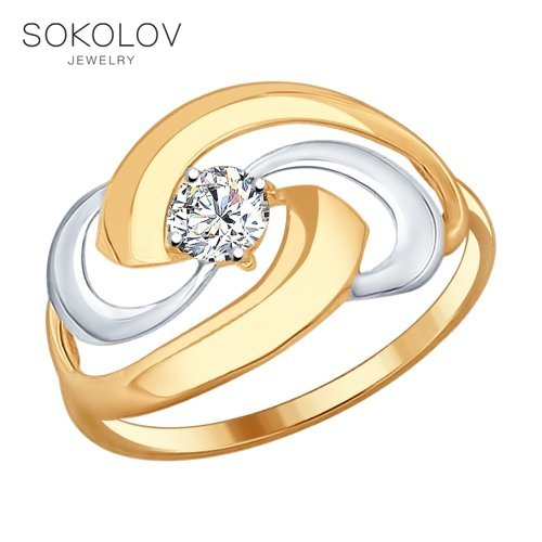 Ring. Made Of Gilded Silver With Cubic Zirconia Fashion Jewelry 925 Women's Male