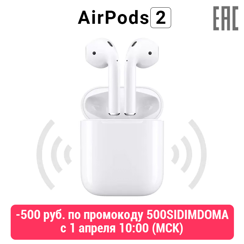Kopfhörer <font><b>Apple</b></font> AirPods 2 mit wireless charging fall air schoten image