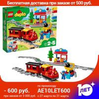 Designer Lego Duplo 10874 train steam тяге