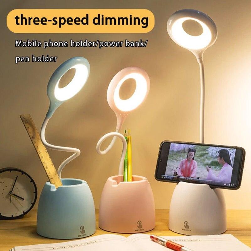 テーブルランプのled usbタッチ夜の光無段階調光デスクライト目の保護学習多機能ブラケットペンホルダー