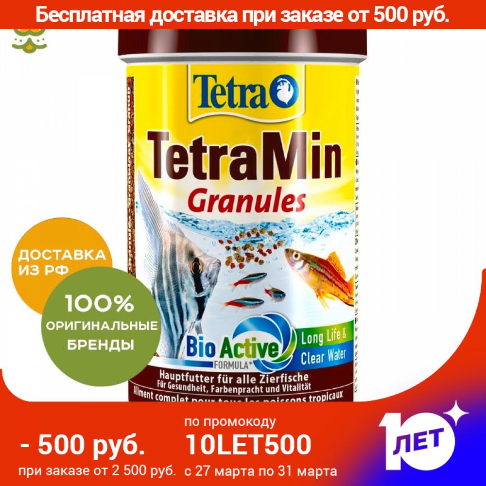 Tetramin Granules (granules) For All Kinds Of Decorative Fish, 500 Ml.