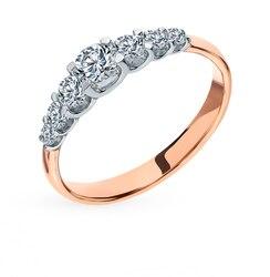 Altın yüzük elmas güneş ışığı örnek 585