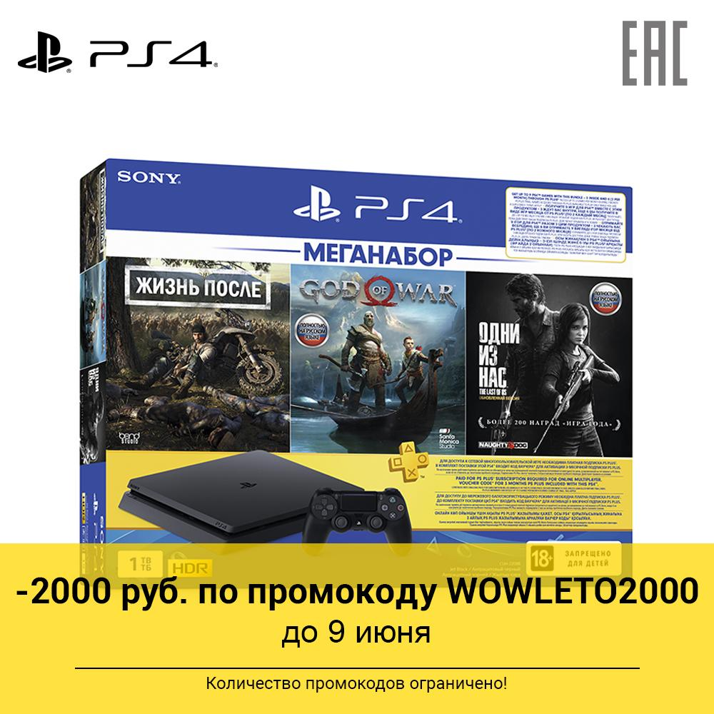 ps4-sony-font-b-playstation-b-font-4-slim-game-console-1tb-cuh-2208b-with-3-games-dg-gow-tlou--subscription-ps-plus-the-3-month