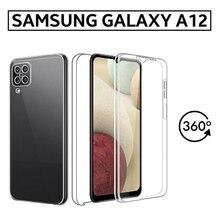 Для SAMSUNG GALAXY A12 всего тела 360 прозрачный силиконовый чехол передний + задний Чехол из термопластичного полиуретана и ПУ + ПК тонкий розовый/си...