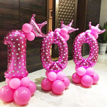 32 inch Big Foil Birthday Balloons Number Digital Ballon Kids Festival Party Wedding Engagement