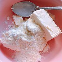 好吃到流泪的全麦坚果奶酪欧包的做法图解9