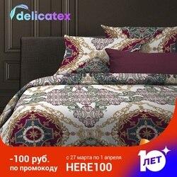 寝具セット delicatex 6435-1Versal ホームテキスタイルベッドシーツリネンクッションカバー布団カバー рillowcase