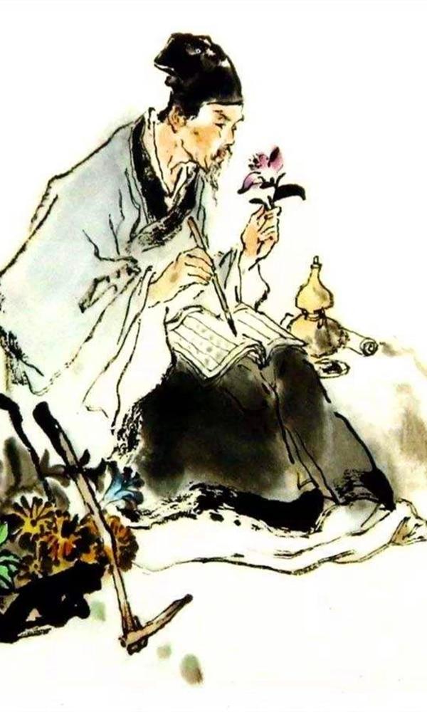 《李时珍》封面图片