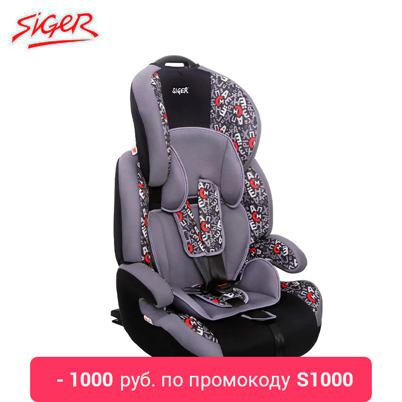 Child Car Safety Seats Siger a1000005241098 for girls and boys Baby seat Kids Children chair autocradle booster giantex kids dining side armless chair modern molded plastic seat wood legs white children chairs home furniture hw56499wh