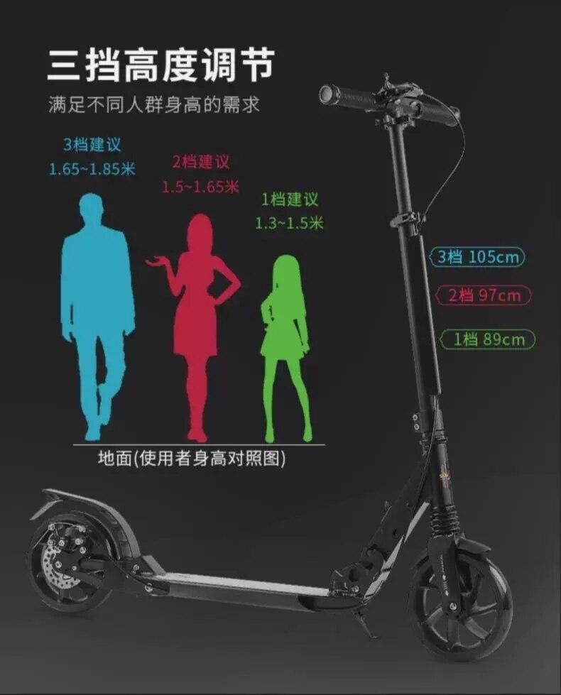 Apoio de alumínio 2 rodas esportivas, transportamento