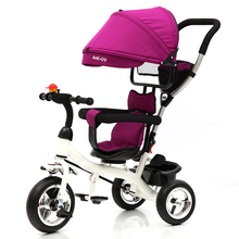 Детский велосипед- коляска
