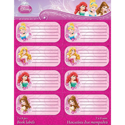 Stickers for тетрадей Disney Princess