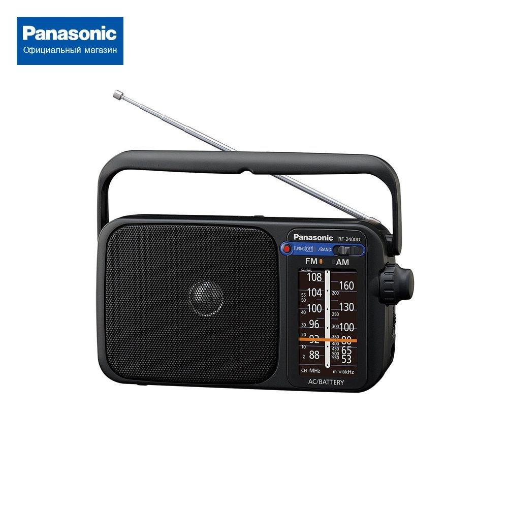 лучшая цена Portable radio Panasonic RF-2400DEE-K