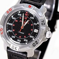 Watch Vostok Commander 811172 symbol of the Russian Army