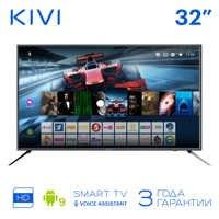 "Телевизор 32 ""KIVI 32H700GR HD Smart TV Android 9 HDR Голосовой ввод 32inchTv digital dvb dvb-t dvb-t2"