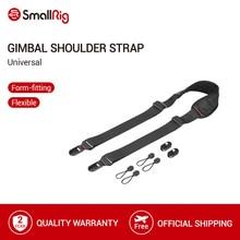 짐벌 Stablizer 숄더 스트랩에 퀵 릴리스 용 1/4 나사 미니 플레이트가있는 SmallRig Universal Gimbal Shoulder Strap 2466