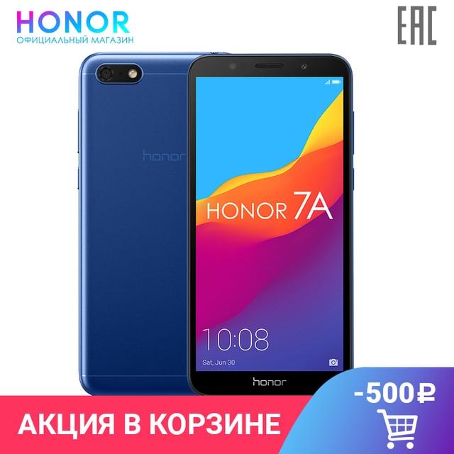 "Cмартфон Honor 7A 16 ГБ   Безрамочный экран 5,45"""