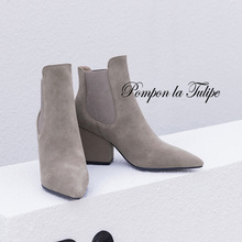 BHS 9011187 Chic Genuine Cow Leather Elegant 7.5CM Chunky Heel Pointed Toe Elastic Band Women Mid Calf Fashion Chelsea Boots