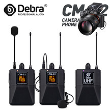 Debra CM Series UHF Wireless Lavalier Microphone with 30 Selectable Channels, 50m Range For DSLR Camera Interview Live Recording