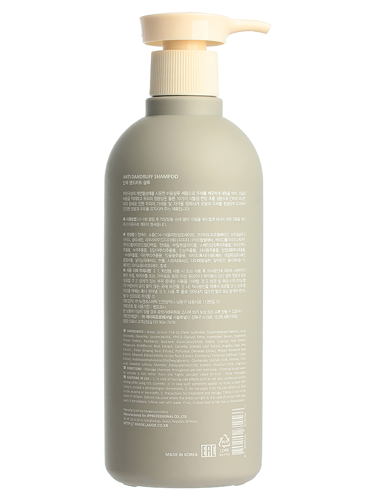 Lador Anti-Dandruff Shampoo 530 ml