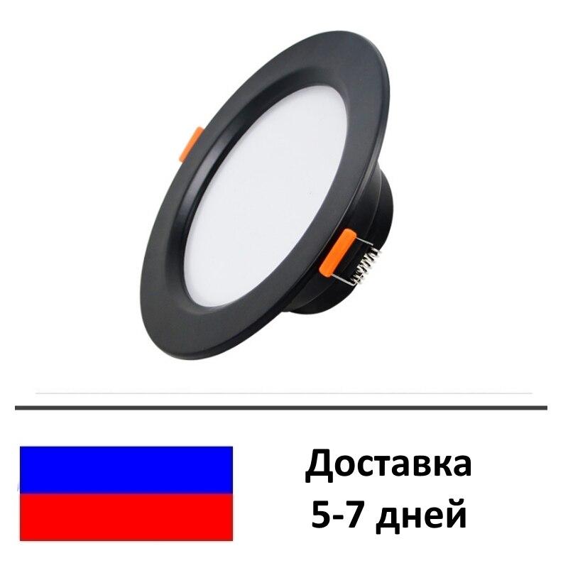 Independent Светодиодный светильник 220v To Produce An Effect Toward Clear Vision