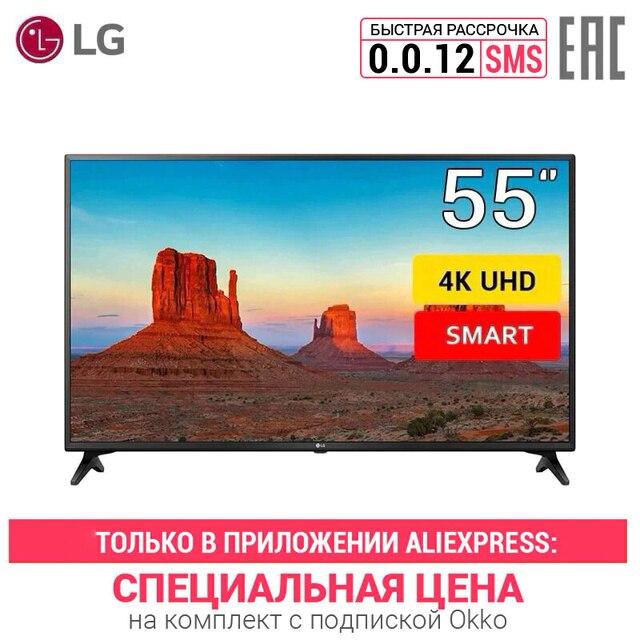 """Телевизор 55"""" LG 55UK6200 4K SmartTV"""
