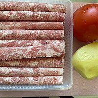 冬季解馋又减肥的番茄土豆肥牛汤的做法图解1