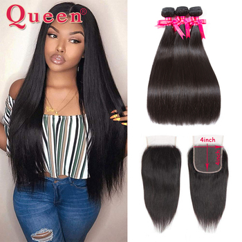 Straight Bundles With Closure Remy Brazilian Hair Weave 100% Human 3 QUEEN HAIR - discount item  50% OFF Human Hair (For Black)