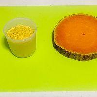 新年第一个菜谱~暖胃又甜蜜的南瓜小米粥的做法图解3