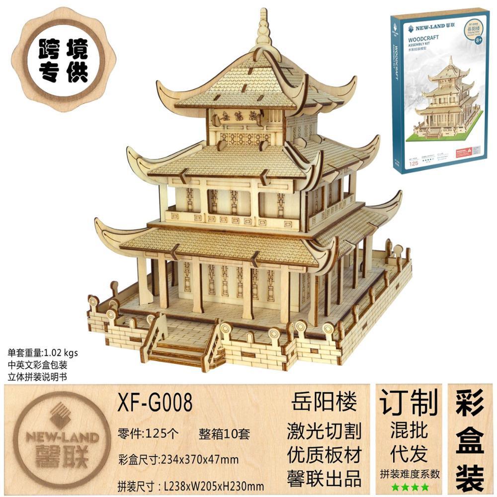 3D Holz Jigsaw Puzzle Laser Schneiden DIY Dreidimensionale Jigsaw Puzzle DIY Handgemachte Spielzeug Yueyang Turm Farbe Box